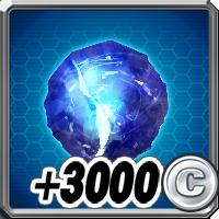 レアメタル+3000