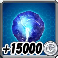 レアメタル+15000