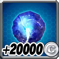 レアメタル+20000