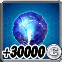 レアメタル+30000