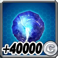 レアメタル+40000
