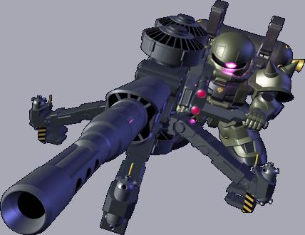 ザクⅡ(ビッグ・ガン装備型)