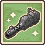 機銃ブースター(射)☆2