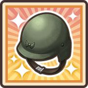 nolink,エースのヘルメット
