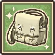 上質なバッグ
