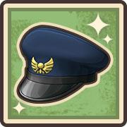 上質な制帽