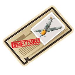 Bf109E製造解放チケット