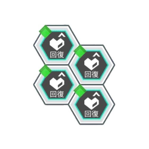 緑属性バトルACTの回復が15アップ