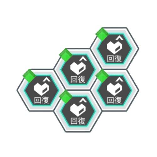 緑属性回復アップ+15