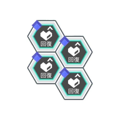 青属性バトルACTの回復が15アップ