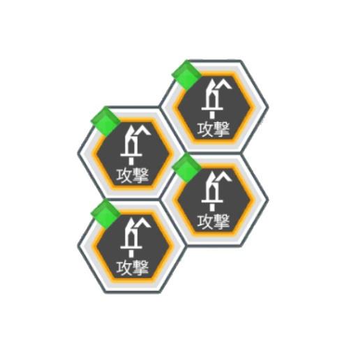 緑属性バトルACTの攻撃が30アップ