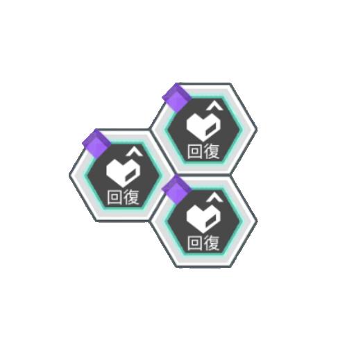 紫属性バトルACTの回復が30アップ