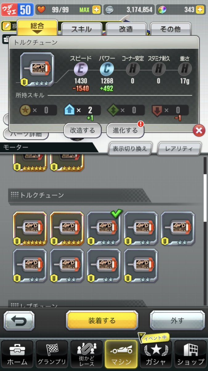 /theme/dengekionline/mini4wd/images/column/set1.4/02