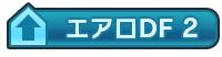 /theme/dengekionline/mini4wd/images/data/parts/skill/00102