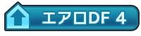 /theme/dengekionline/mini4wd/images/data/parts/skill/00104
