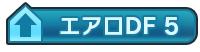 /theme/dengekionline/mini4wd/images/data/parts/skill/00105