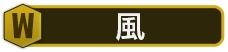 /theme/dengekionline/mini4wd/images/data/parts/tekisei/tekisei_w