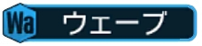/theme/dengekionline/mini4wd/images/data/parts/tekisei/tekisei_wa