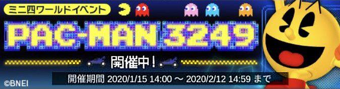 /theme/dengekionline/mini4wd/images/event/banner/200115