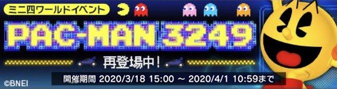 /theme/dengekionline/mini4wd/images/event/banner/200318