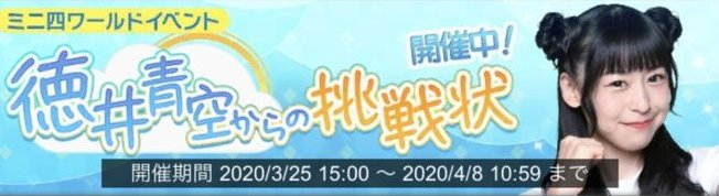 /theme/dengekionline/mini4wd/images/event/banner/200325b