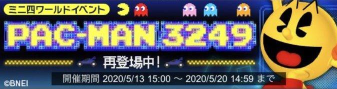 /theme/dengekionline/mini4wd/images/event/banner/200513a