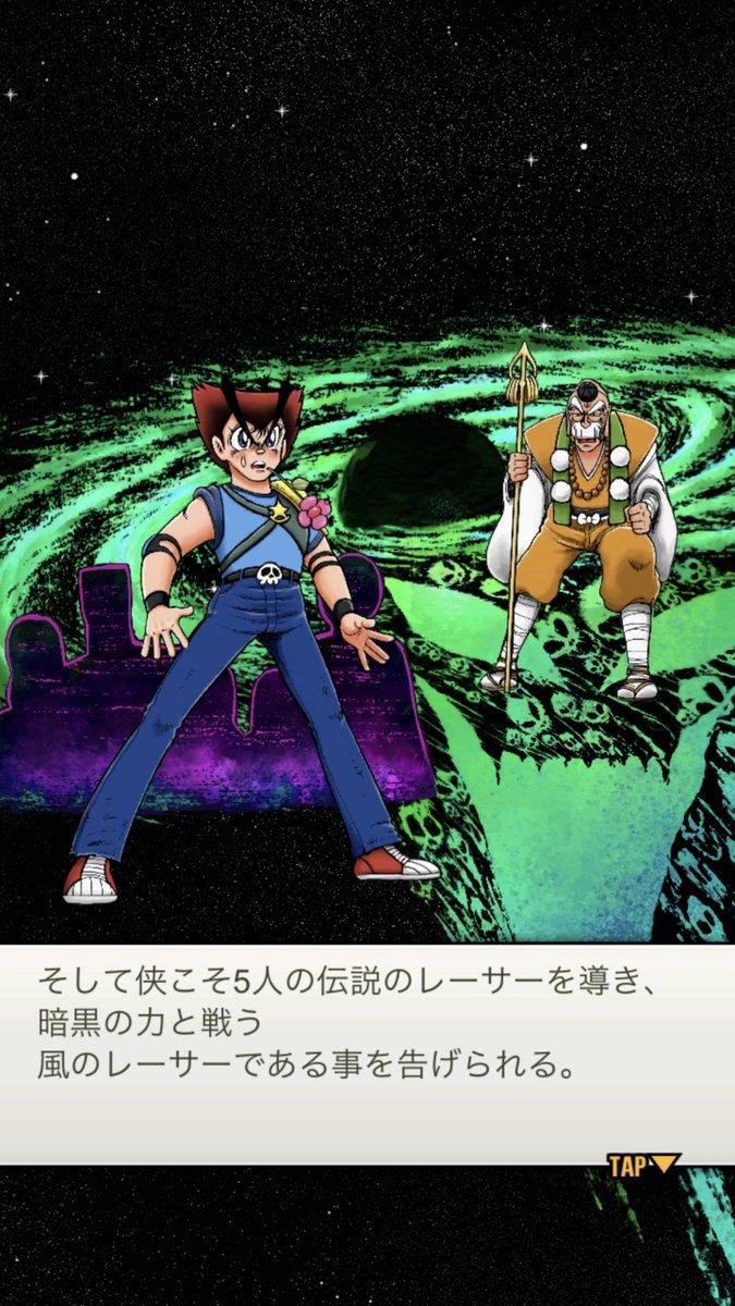 /theme/dengekionline/mini4wd/images/event/mizuno/mizuno_01