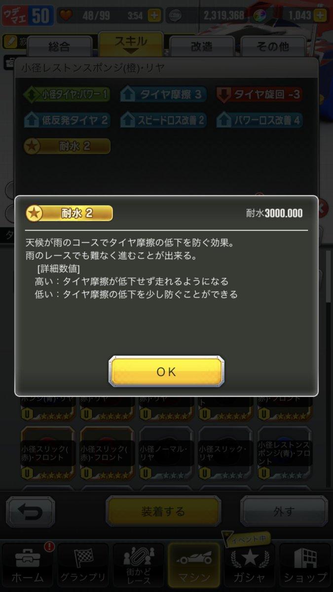 /theme/dengekionline/mini4wd/images/event/mizuno/mizuno_03