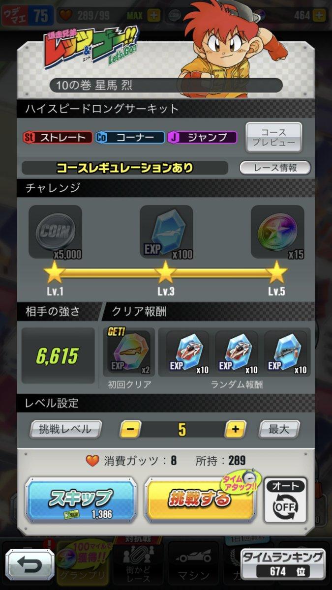 /theme/dengekionline/mini4wd/images/event/rekidai/02
