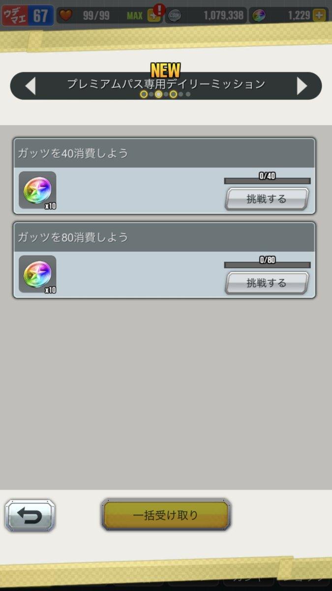 /theme/dengekionline/mini4wd/images/system/pre_03