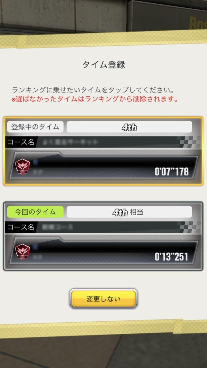 /theme/dengekionline/mini4wd/images/system/taikou_07