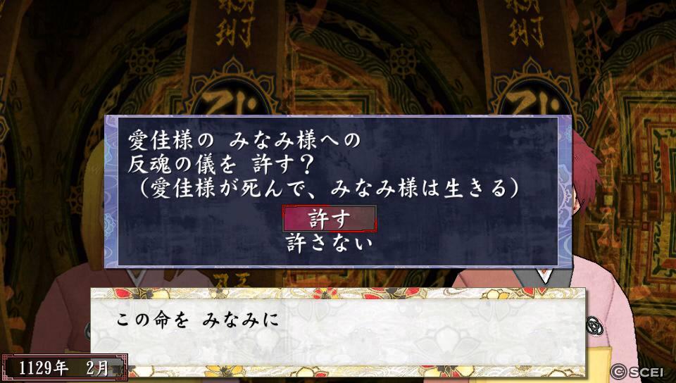 /theme/dengekionline/oreshika2/images/ichizoku/ichizoku03.jpg