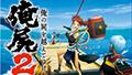 /theme/dengekionline/oreshika2/images/news/0813th