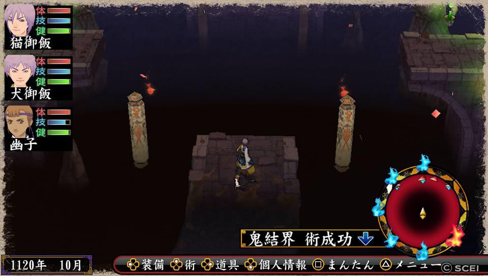 /theme/dengekionline/oreshika2/images/oni_barrier/oni_barrier.jpg