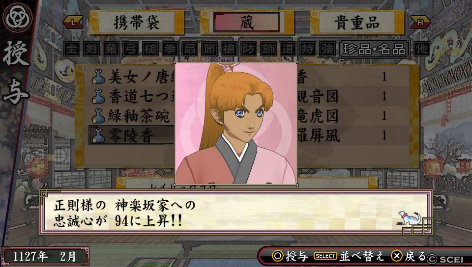 /theme/dengekionline/oreshika2/images/yashiki/juyo01.jpg