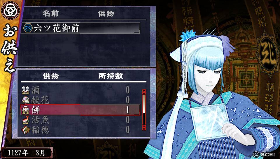 /theme/dengekionline/oreshika2/images/yashiki/kumotsu01.jpg