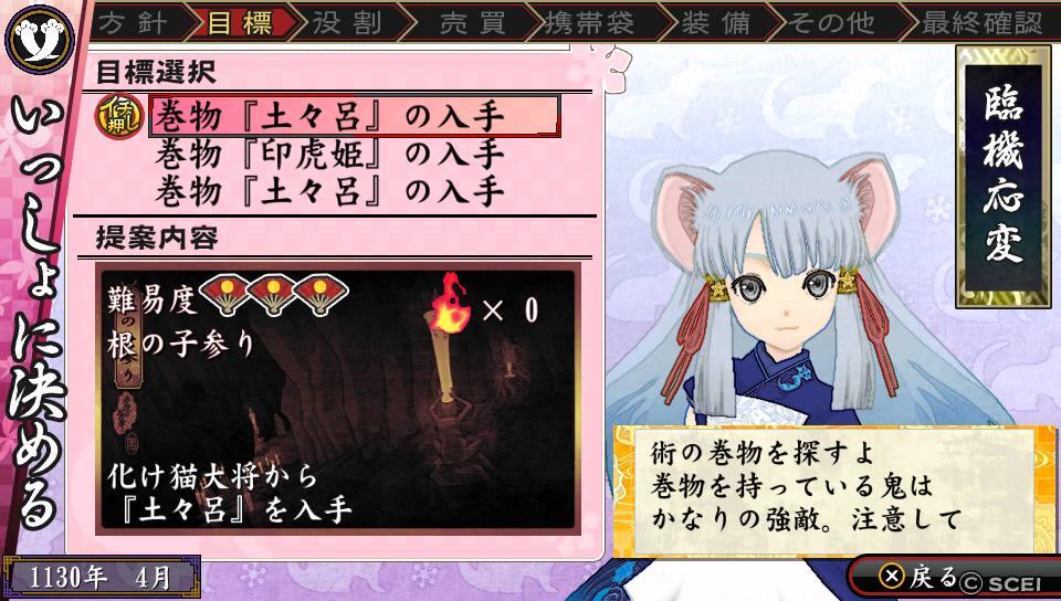 /theme/dengekionline/oreshika2/jyutsu/jyutsu01.jpg