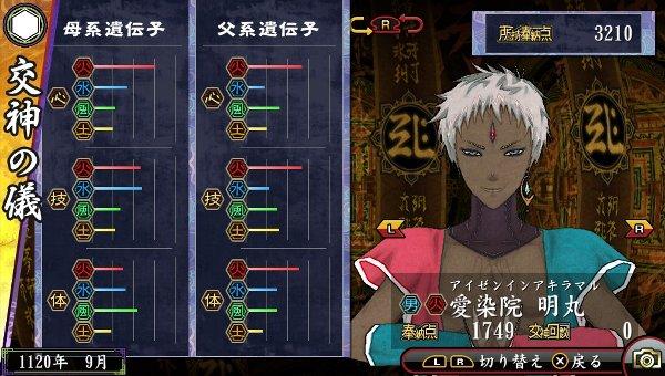 /theme/dengekionline/oreshika2/kamisama/aizenninnakiramaru