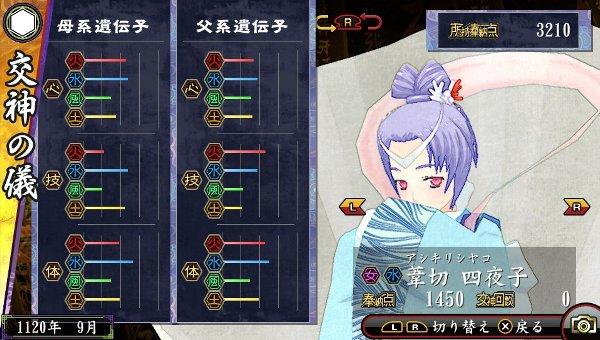 /theme/dengekionline/oreshika2/kamisama/ashikirishiyako.jpg