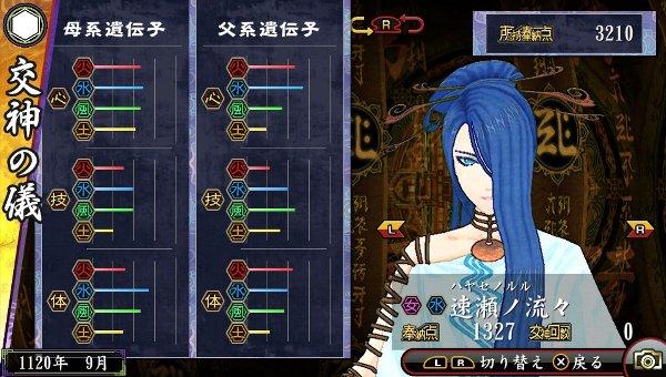 /theme/dengekionline/oreshika2/kamisama/hayasenoruru.jpg