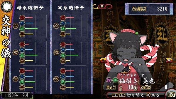 /theme/dengekionline/oreshika2/kamisama/hukumanekimiya