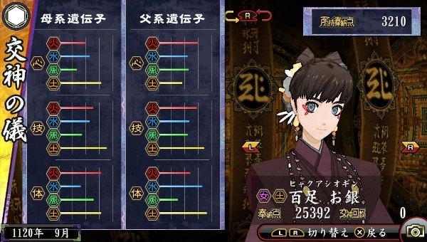 /theme/dengekionline/oreshika2/kamisama/hyakuashioginn.jpg