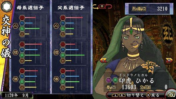 /theme/dengekionline/oreshika2/kamisama/indoranohikaru.jpg