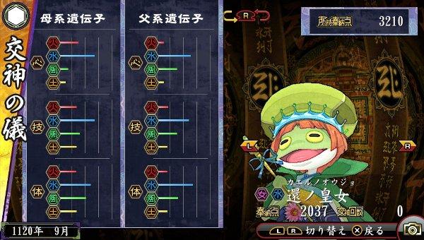 /theme/dengekionline/oreshika2/kamisama/kaerunoouzyo.jpg