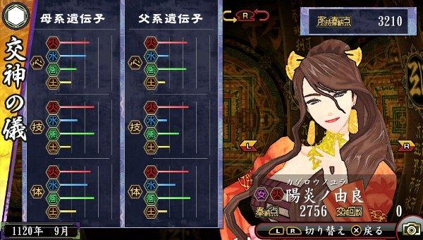 /theme/dengekionline/oreshika2/kamisama/kagerounoyura.jpg