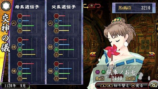 /theme/dengekionline/oreshika2/kamisama/kazagurumanooshichi.jpg