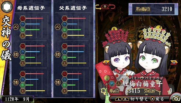 /theme/dengekionline/oreshika2/kamisama/koubaihakubaidouzi.jpg