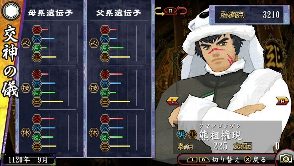 /theme/dengekionline/oreshika2/kamisama/kumasogonngenn.jpg