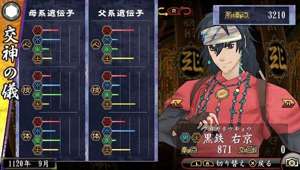 /theme/dengekionline/oreshika2/kamisama/kuroganeukyou.jpg