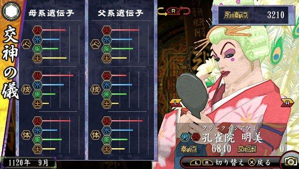 /theme/dengekionline/oreshika2/kamisama/kuzyakuinnakemi.jpg